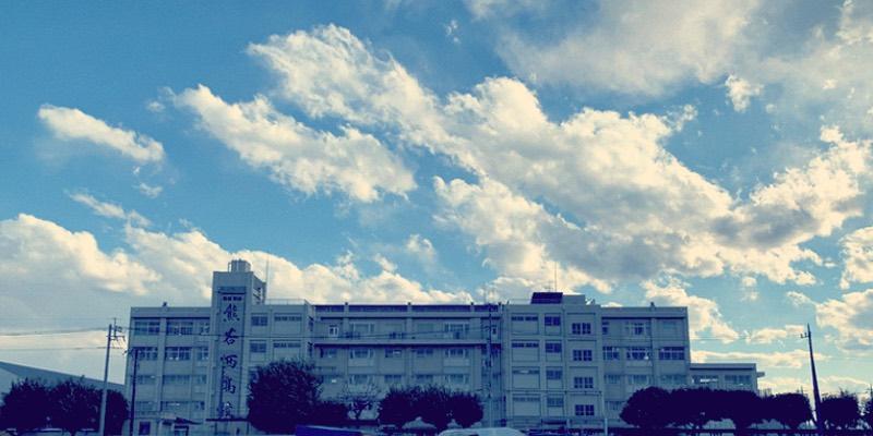 畑の方角から見た熊谷西高校