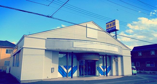 熊谷の籠原駅近くにあった書店跡地